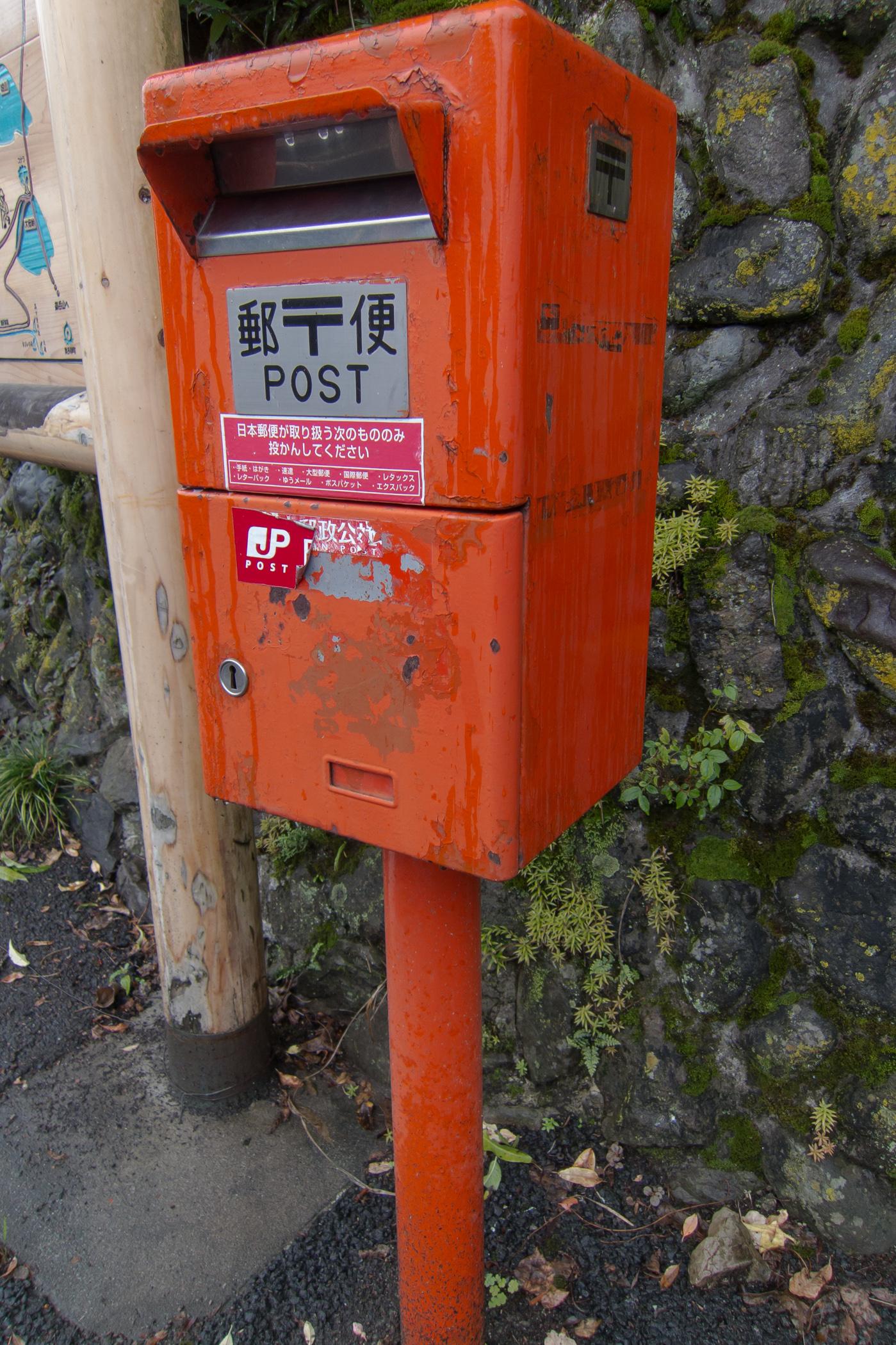ポスト 検索 郵便