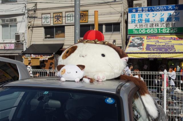 soku_09578.jpg :: おもちゃ 人形 ぬいぐるみ