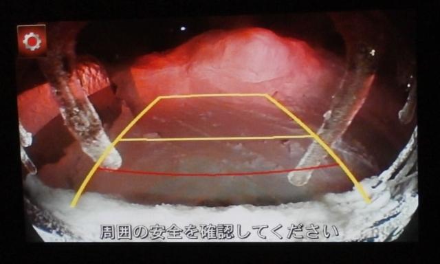 soku_34764.jpg :: つらら 雪 アクセラ 風景 自然 雪景色 駐車場 バックモニター