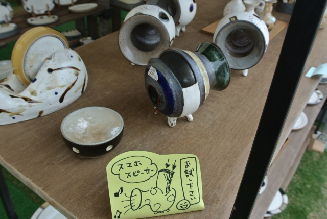 soku_35959.jpg :: 笠間焼 雑貨 物 モノ