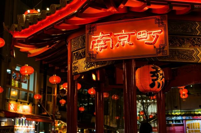 soku_36139.jpg :: 風景 街並み 都市の風景 夜景