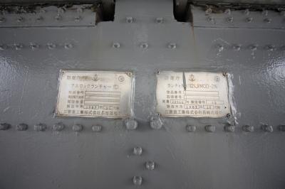 soku_01416.jpg :: 新潟市 山の下埠頭 DD.154 あまぎり Amagiri 海上自衛隊 護衛艦 自衛艦 アスロックランチャー 銘板 by Niigata