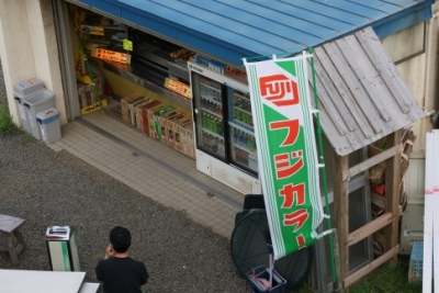 soku_03520.jpg :: 2010年6月、函館