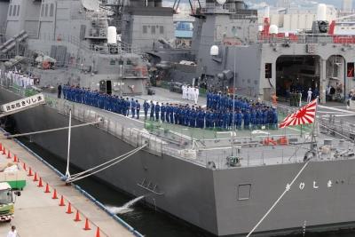 soku_03608.jpg :: 平成23年度 海上自衛隊 呉地方隊展示訓練