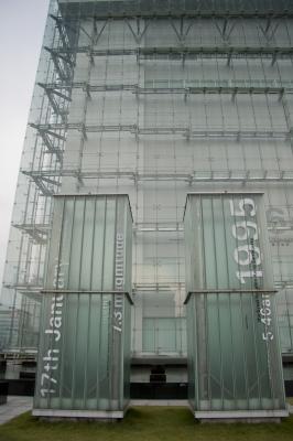 soku_04701.jpg :: 人と防災未来センター