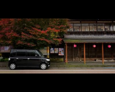 soku_05589.jpg :: 風景 自然 紅葉 日本家屋