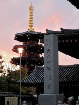 soku_06632.jpg :: 川崎大師 五重塔 建築 建造物 神社 仏閣 寺院