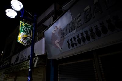 soku_07368.jpg :: 横須賀 どぶ板通り 夜景