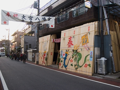 soku_08053.jpg :: お正月 大宮八幡参道