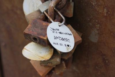 soku_08133.jpg :: 鉄分 愛の誓い 鍵