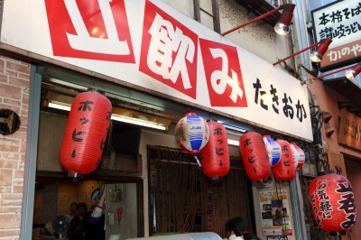 soku_08469.jpg :: 飲み屋 建築 建造物 街並み 商店