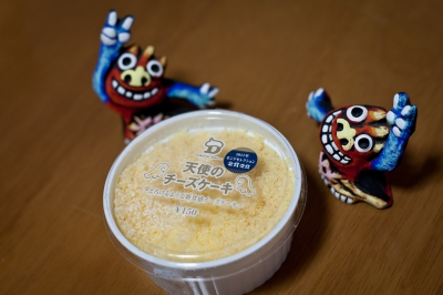 soku_08477.jpg :: 食べ物 お菓子 デザート スイーツ ケーキ 天使のチーズケーキ アート 工芸品 クラフト 人形 フィギュア