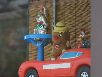 soku_08578.jpg :: 乗り物 交通 自動車 ブーブ おもちゃ