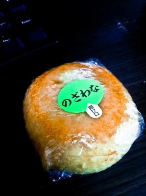 soku_09350.jpg :: 食べ物 お菓子 デザート スイーツ 和菓子 あんこ 野沢菜