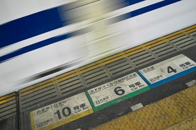 soku_09872.jpg :: 乗り物 交通 建物 施設 駅 ホーム