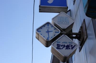 soku_10189.jpg :: 看板 時計 HOYA SEIKO