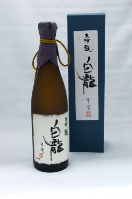soku_10733.jpg :: 土産 日本酒 酒 スタジオ