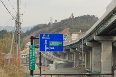 soku_11968.jpg :: 三遠南信自動車道 いなさ北インターチェンジ