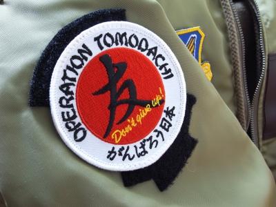soku_12217.jpg :: HOUSTON TYPE L.2 OperationTomodachi