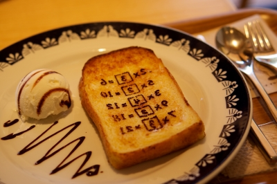 soku_14656.jpg :: 夜食 デザート トースト アイスクリーム 計算式