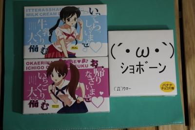 soku_15129.jpg :: 食べ物 お菓子 デザート スイーツ 和菓子 大福 (´・ω・`)