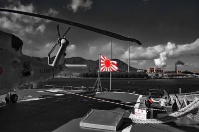 soku_15500.jpg :: 海上自衛隊 十六条旭日旗 軍艦旗 自衛艦旗 ワンポイントカラー