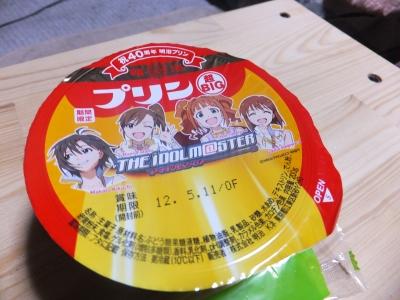 soku_16360.jpg :: 食物 デザート プリン