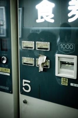 soku_16460.jpg :: 食券 自動販売機 広島市民球場 広島カープ カープうどん