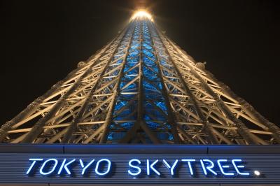 soku_16731.jpg :: 建築 建造物 塔 タワー 東京スカイツリー ライトアップ 夜景