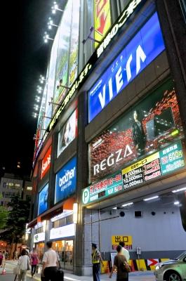 soku_18703.jpg :: 建築 建造物 都市の風景 ビル ヨドバシ ワイコン