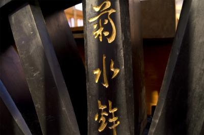 soku_18743.jpg :: 風景 街並み 祭りの風景 祭り 夏祭り 京都 祇園祭 車輪