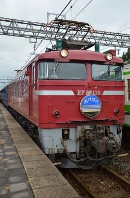 soku_19820.jpg :: あけぼの 乗り物 交通 鉄道 電車