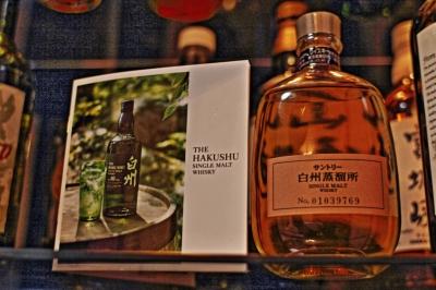 soku_20070.jpg :: 酒 ウイスキー 白州 酒スレ