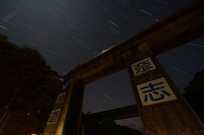 soku_20601.jpg :: 風景 自然 天体 星空 比較明合成