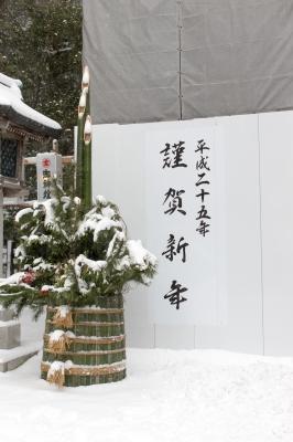 soku_23633.jpg :: 正月 門松