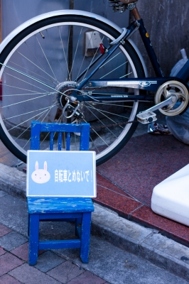 soku_24330.jpg :: 自転車 椅子