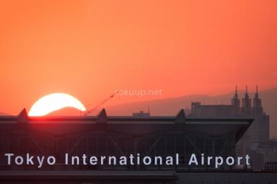 soku_24461.jpg :: 羽田空港 風景 自然 空 夕日 夕焼け 日没