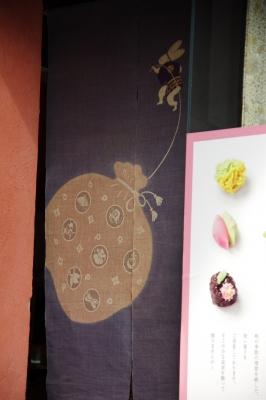 soku_24988.jpg :: 街角のスナップ のれん うさぎ 和菓子屋