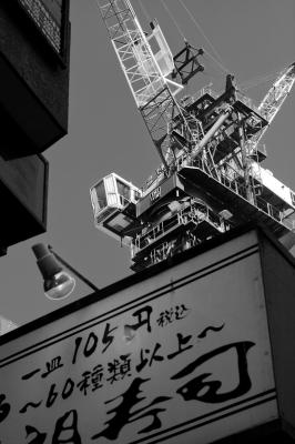 soku_25343.jpg :: 元祖寿司 クレーン 吉祥寺
