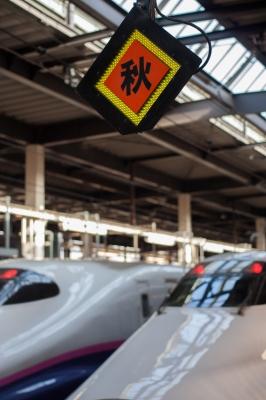 soku_25467.jpg :: EF40mm F2.8 STM E2 盛岡駅
