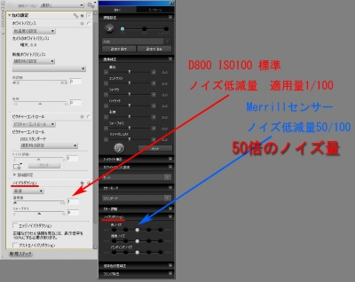 soku_26697.jpg :: 資料 サンプル LightRoom