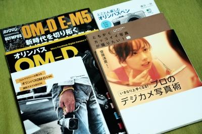 soku_26982.jpg :: 資料 サンプル 雑誌