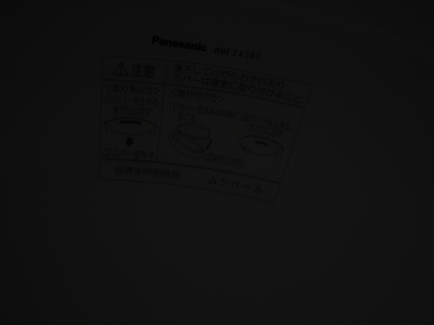 soku_27475.jpg :: 資料 サンプル 露光テスト