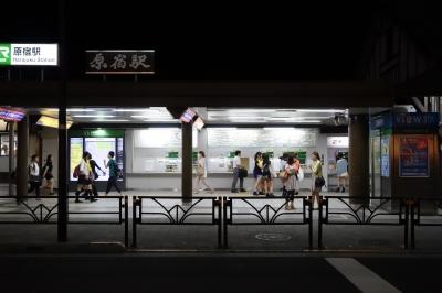 soku_27542.jpg :: 風景 街並み 駅 JR原宿駅