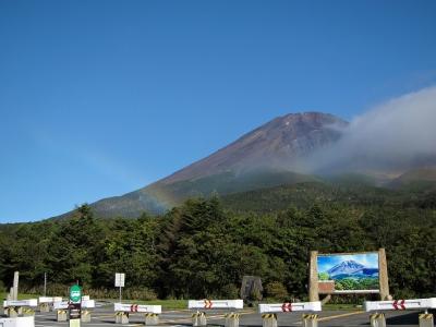 soku_27561.jpg :: PowerShotS95 風景 自然 水分 コンデジ埼玉 lock 富士山 赤富士 虹