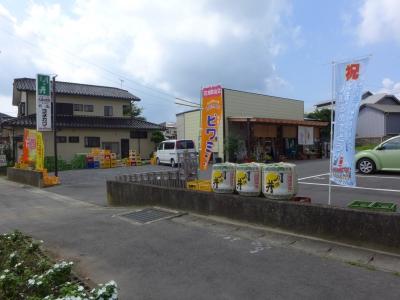 soku_27979.jpg :: 風景 街並み 店舗 飲食