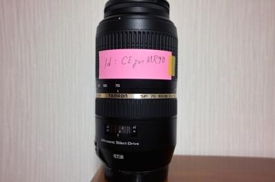 soku_28194.jpg :: カメラ機材 レンズ 70-300mm F4-5.6 DG MACRO