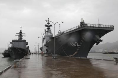 soku_28344.jpg :: 乗り物 交通 船 護衛艦 DDH.182 いせ ise