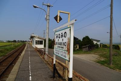 soku_28518.jpg :: 乗り物 交通 建物 施設 駅 プラットフォーム