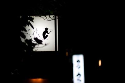 soku_28939.jpg :: 建築 建造物 夜景